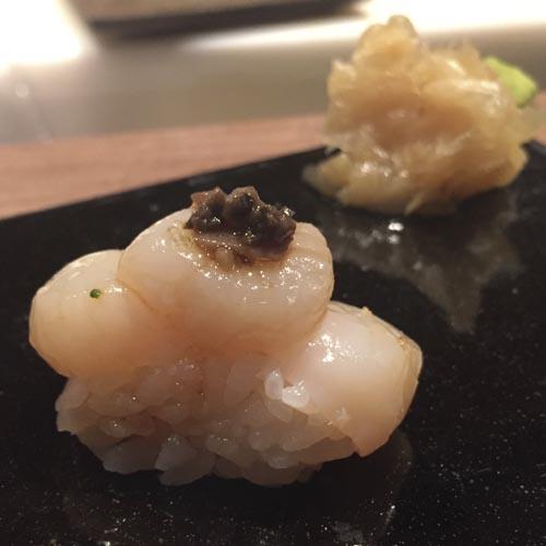 Geiko-San